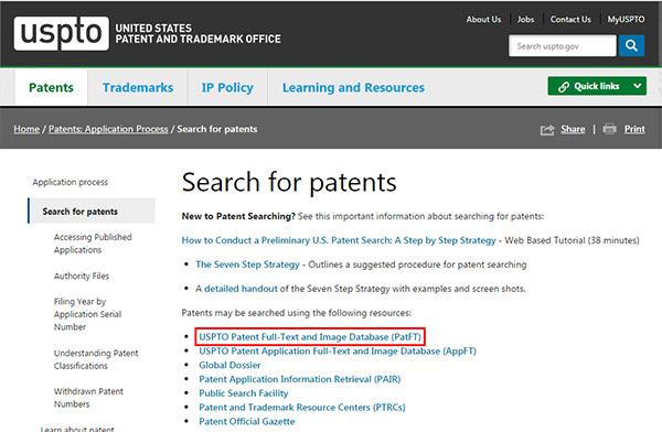 جستجوی اختراعات ثبت شده در آمریکا USPTO
