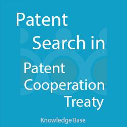 جستجوی اختراع در معاهده همکاری ثبت اختراع PCT