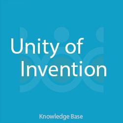 وحدت اختراع