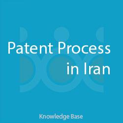 ثبت اختراع در کرج استان البرز