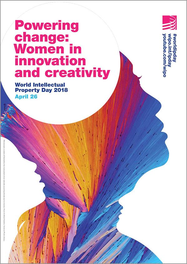 زنان در نوآوری و خلاقیت