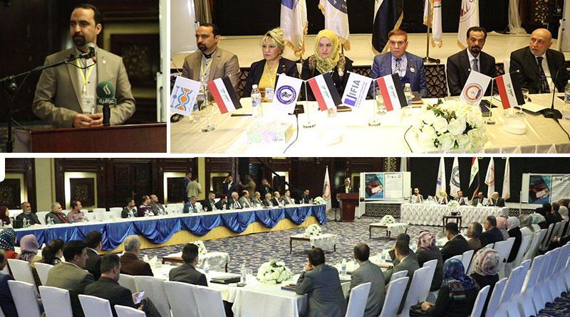 کارگاه مالکیت فکری و حمایت بین المللی از اختراعات در بغداد
