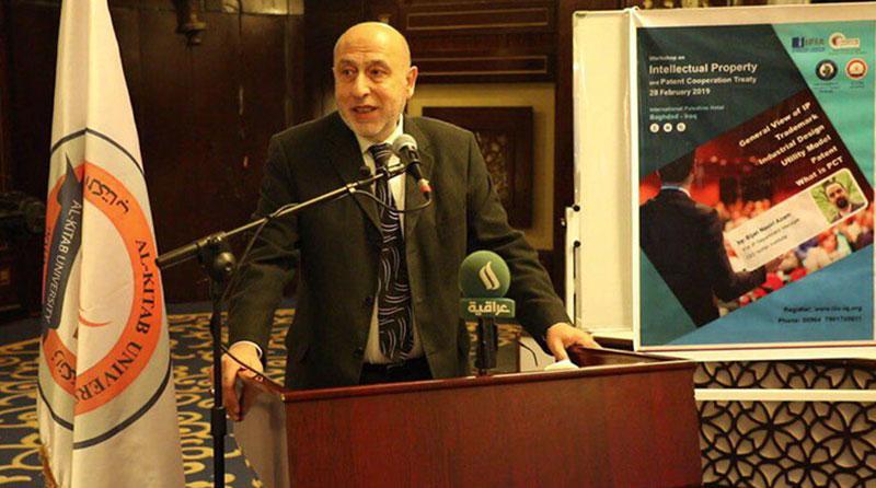 کارگاه عراق آقای دکتر نبیل الاعرجی