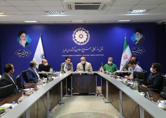 انجمن شرکت های دانش بنیان استان البرز تاسیس شد